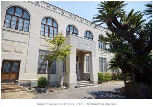 Biblioteca Memorial Komura Murakami Kamada Museum